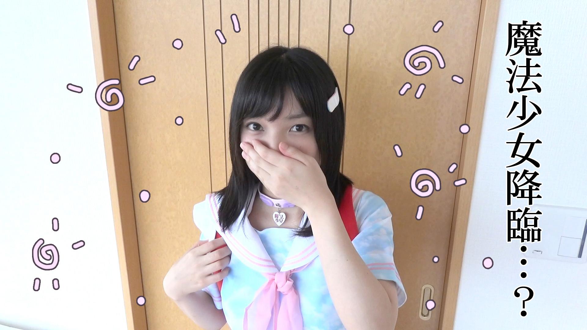 ■電子写真集■【ゆめかわ女子】中野ブロードウェイ、大好きです(n*´ω`*n)【高円寺・原宿も】
